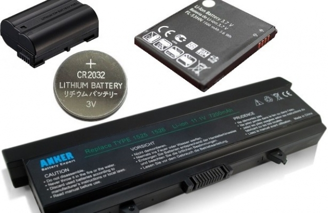 baterías_de_litio